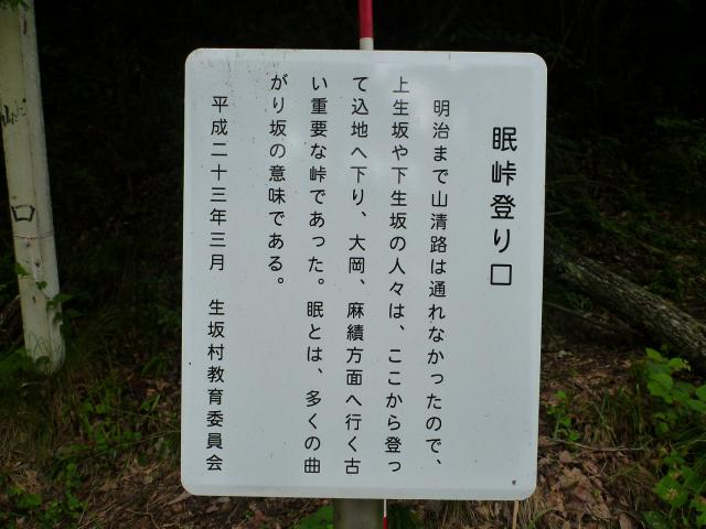 oosiro6.jpg