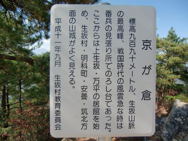 oosiro66.jpg