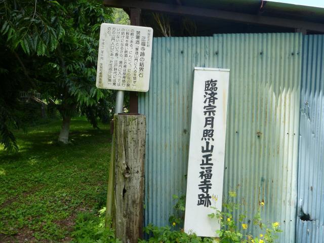 seifukugi1.jpg
