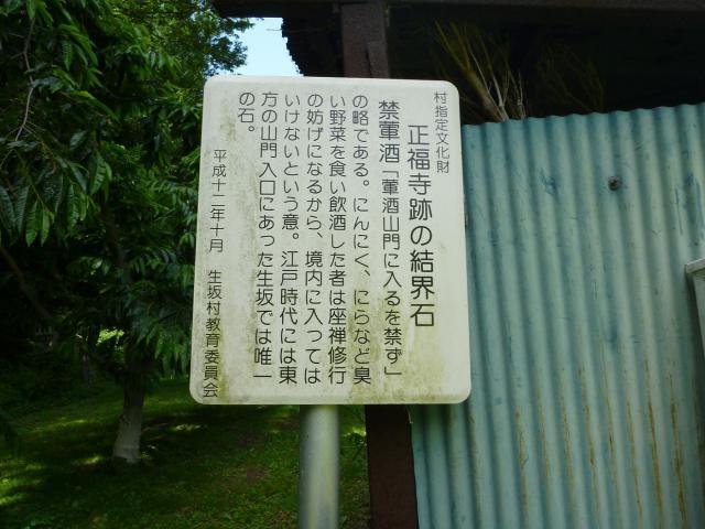 seifukuzi3.jpg