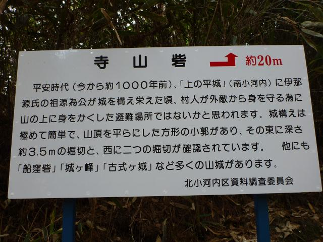 terayama2.jpg