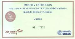 billete de Museo y Exposicion 02