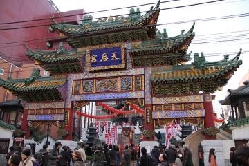 040 中華街 媽祖廟