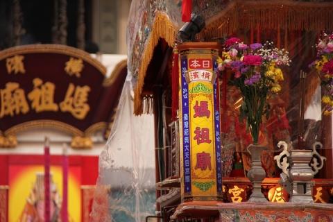 058 中華街 媽祖廟