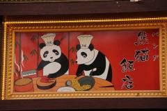 056 中華街 媽祖廟