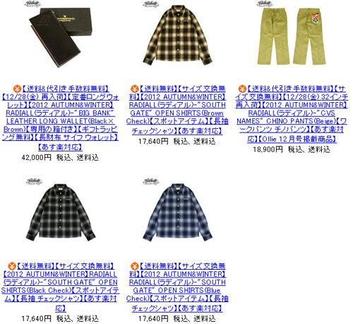 12_12_29_blog_1.jpg