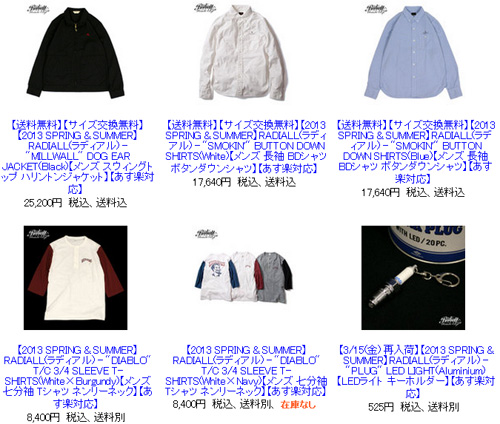 13_3_15_blog_3.jpg