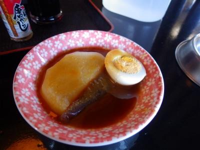 モーニング丼 (4)