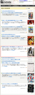 20130219002.png