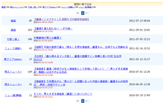 20130219003.png