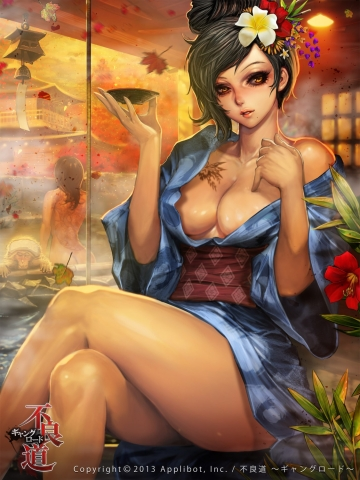 yande_re2027866620sample20cleavage20furyou_michi_~gang_road~20naked20no_bra20onsen20robe20sake20xaxak