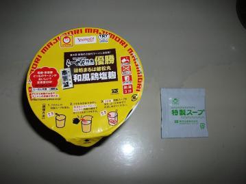Yahooプレモノカップラーメン_優勝_和風鶏塩麹001