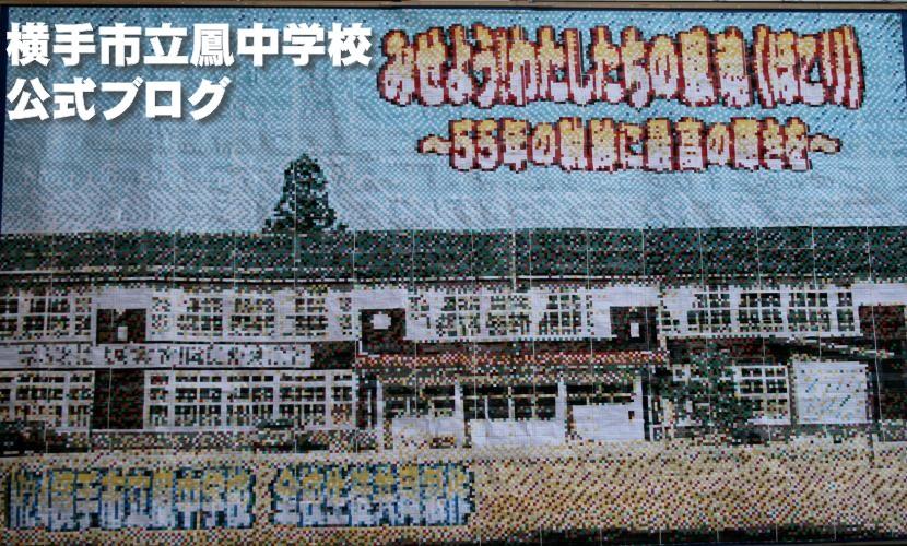 旧校舎壁画TOPイメージ