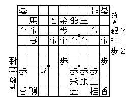 部内リーグ 伊井-山内戦4