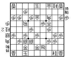 部内リーグ 石坂ー山内戦2