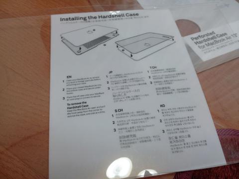 Perforated Hardshell Case002