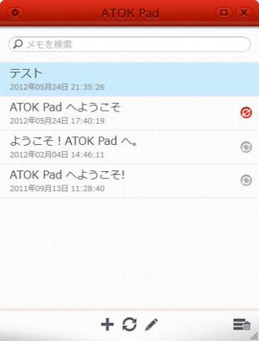 ATOKPad001.jpg