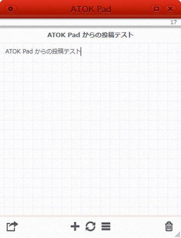 ATOKPad002.jpg