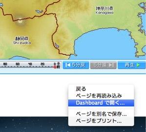 Dashboard001.jpg