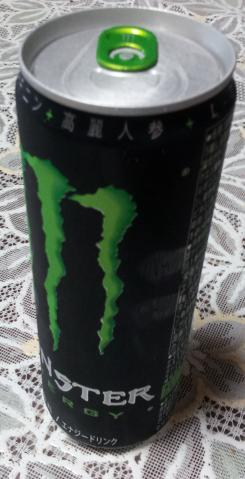 MonsterEnergy002.jpg
