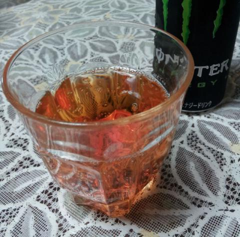 MonsterEnergy004.jpg