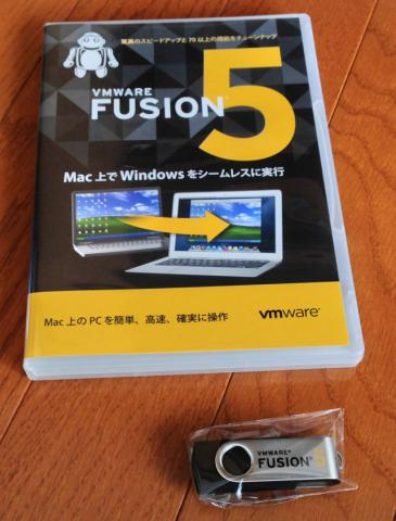 VmwareFusion000-2.jpg