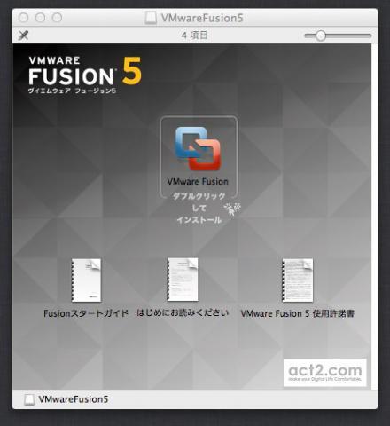 VmwareFusion003.jpg