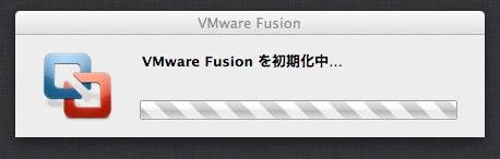 VmwareFusion004.jpg