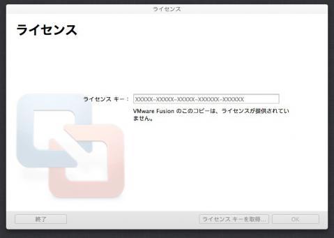 VmwareFusion006.jpg