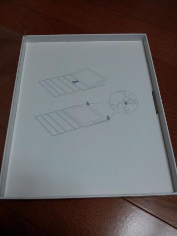 iPadSmartCase004.jpg