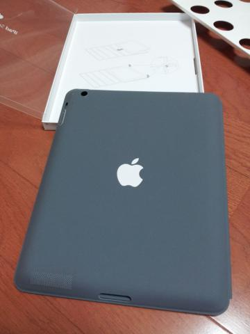 iPadSmartCase007.jpg