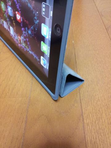 iPadSmartCase013.jpg