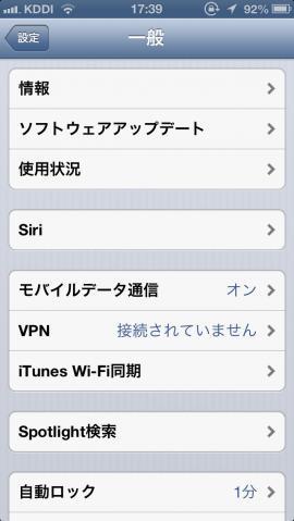 iphoneantenna002.jpg