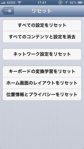 iphoneantenna007.jpg