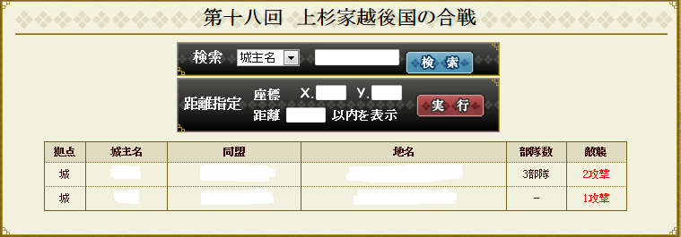 201212272001234fe.png