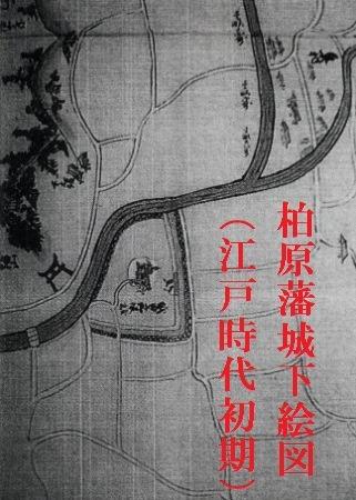 kaibaraezu2.jpg