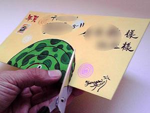 2013絵封筒年賀002(小小)