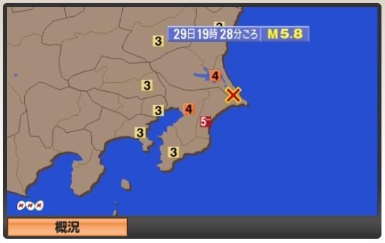地震 20120429