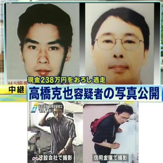 高橋容疑者123