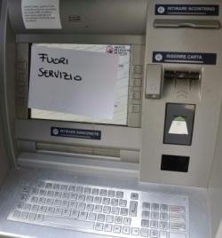 イタリア預金封鎖