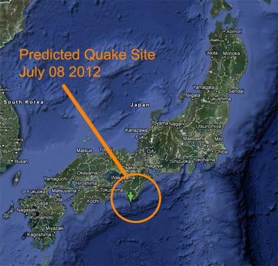 東海地震予測2