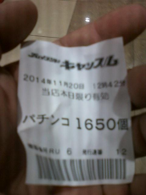 画像-0062