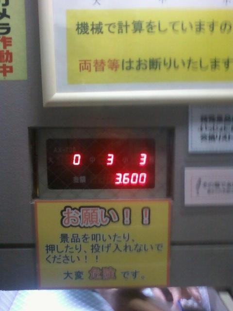 画像-0118