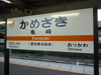 P1200259滋賀3