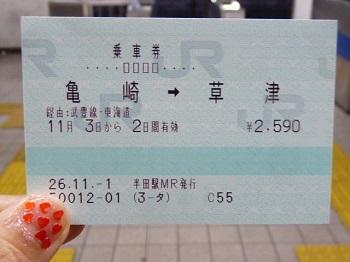 P1200258滋賀2