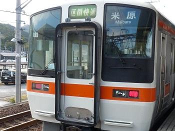 P1200283滋賀8