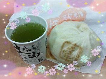 2014-11-03_19.06.40滋賀55