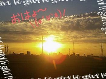 2014-11-03_06.45.00滋賀51