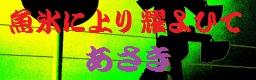 banner_20120509002448.jpg