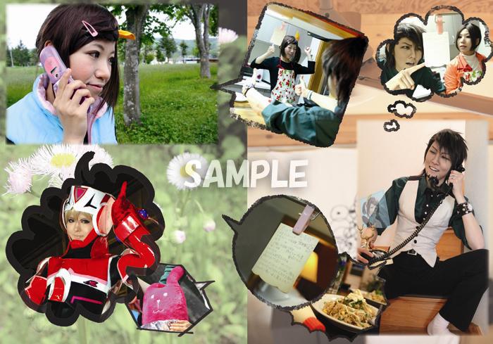 sample2_7_20120902155831.jpg